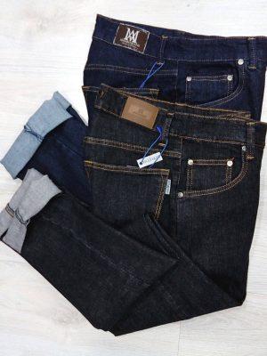 Pantalones vaqueros entallados slim fit para hombre Conecta Moda JovenPantalones vaqueros entallados slim fit para hombre Conecta Moda Joven